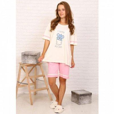 Ладошки. Одежда для наших самых-самых) — Домашняя одежда для девушек — Белье, одежда для дома