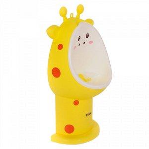 Писсуар детский Жираф цв.желтый  26,5*18*44 см  тм.PITUSO