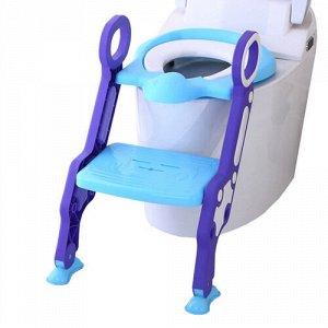 Сиденье для унитаза с лесенкой и ручками  цв.голубой  тм.PITUSO