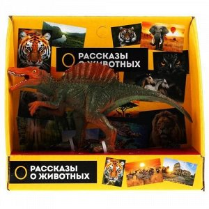 "Фигурка Динозавр ""Играем вместе""  Спинозавр, 14*7*5 см"