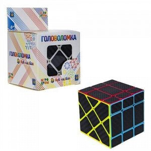 """Головоломка """"Куб карбон"""" прямоугольники,кор.6*6*9 см   тм.1TOY"""