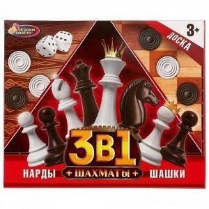 """Игра 3 в 1 """"Играем вместе"""" шахматы,шашки,Нарды, кор  2*22*18 см"""