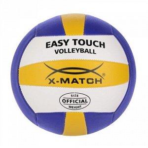 """Мяч волейбольный """"X-Match"""" 1,6 PVC"""
