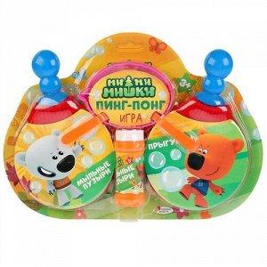 """Набор для пускания мыльных пузырей """"Играем вместе"""" Ми-Ми-Мишки. Прыгунцы (2 ракетки,50 мл),бл."""