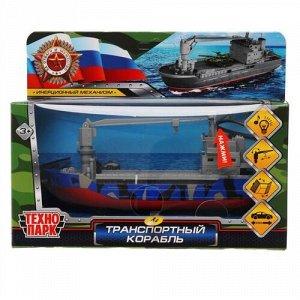 """Модель металл. """"Технопарк"""" Военный транспортный корабль 17 см +Вертолет,кор 8*21*11 см"""