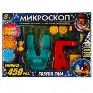 """Игрушка Микроскоп """"Школа ученого"""" Собери сам, 450х,кор 5*26*19 см"""
