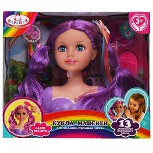 """Кукла-манекен """"Карапуз"""" 21 см, цветные волосы, 13 аксесс для волос.кор.13*26*30 см"""