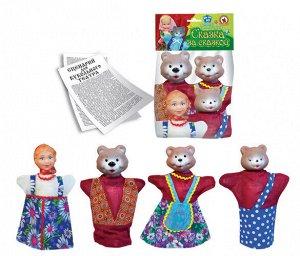 """Кукольный театр """"Три медведя"""" (4 персоны), пакет 15*20см  тм.Русский стиль"""