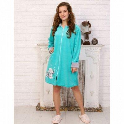 Ладошки. Одежда для наших самых-самых) — Девочкам: домашняя одежда — Одежда для дома