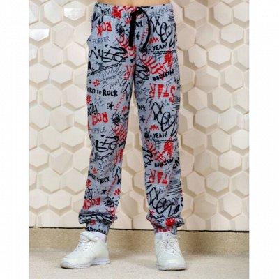 Ладошки. Одежда для наших самых-самых) — Мальчикам: брюки, шорты — Брюки