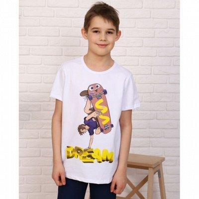Ладошки. Одежда для наших самых-самых) — Мальчикам: лонгсливы, футболки — Футболки