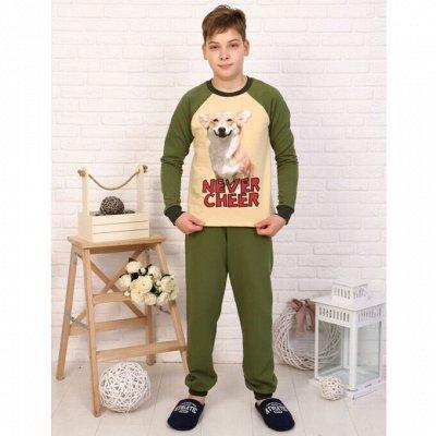 Ладошки. Одежда для наших самых-самых) — Мальчикам: домашняя одежда — Одежда для дома