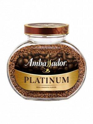 Kофе растворимый AMBASSADOR PLATINUM 95г стекло