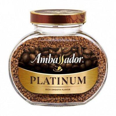 Огромный выбор кофе по привлекательным ценам — Ambassador. черная карта