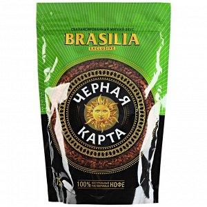 Kофе растворимый ЧЕРНАЯ КАРТА 75г Exclusive Brasilia пакет