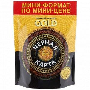 Kофе растворимый ЧЕРНАЯ КАРТА 36г Gold пакет