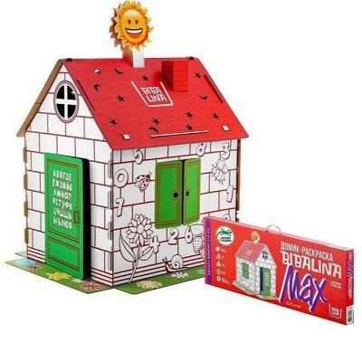 Территория праздника и игр! — Доступное жилье детям :) УРА! Снова в наличии — Для творчества