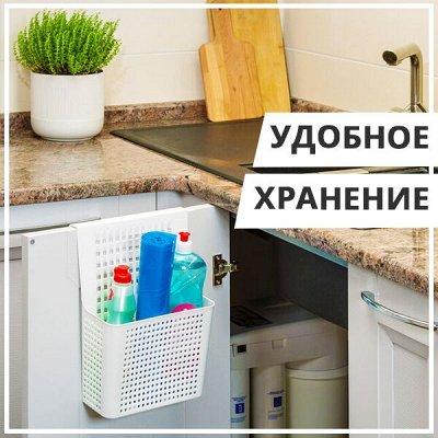 EuroДом Зачем купоны? Есть скидоны🤩 — Корзины и контейнеры для хранения — Кухня