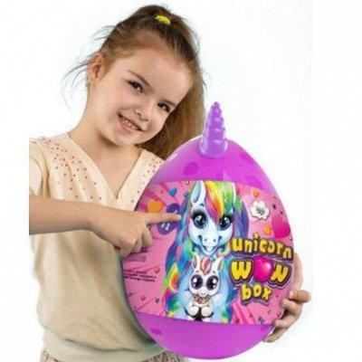 Территория праздника и игр! — Super яйца! Вот это подарок! Пасхальная скидка — Игровые наборы