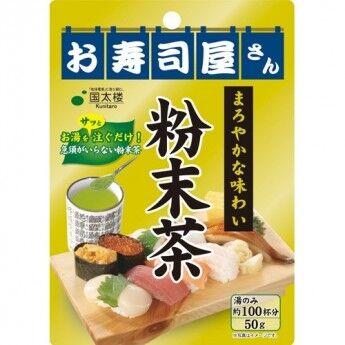 Японские витамины от 145р, капли от 299р, кофе! Доставка 1-3дн — Наличие на складе и пересорт — Растворимый кофе