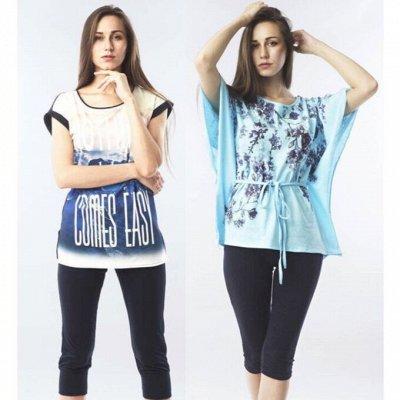 ღ MaRGoღ Яркие футболки, весенние принты — Костюмы с шортами, бриджами — Одежда для дома