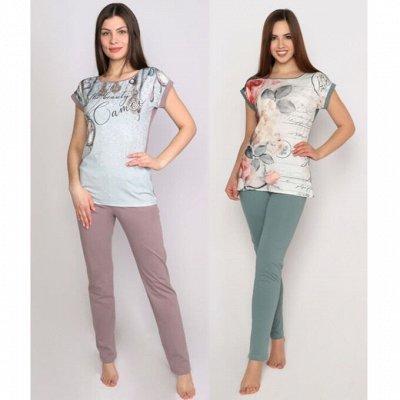 ღ MaRGoღ Яркие футболки, весенние принты — Костюмы с брюками — Домашние костюмы