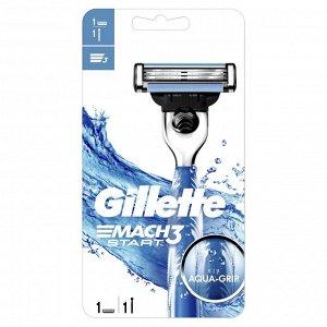 GILLETTE Mach 3 Start безопасная бритва с 1 сменной кассетой