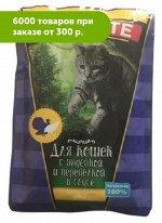 Appetite влажный корм для кошек Индейка с перепелкой в соусе 85гр пауч