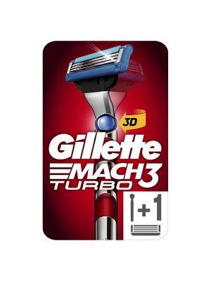 GILLETTE MACH3 Turbo 3D Бритва с 1 сменной кассетой Red