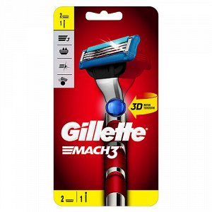 GILLETTE MACH3 Turbo 3D Бритва с 2 сменными кассетами Red