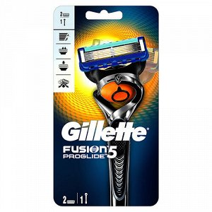 GILLETTE Fusion ProGlide Flexball Бритва с 2 сменными кассетами