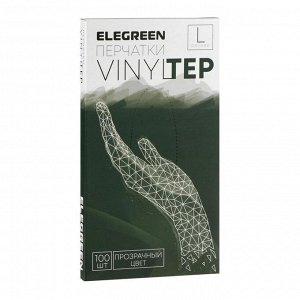 Перчатки одноразовые VINYLTEP, прозрачные, размер L, 100 шт