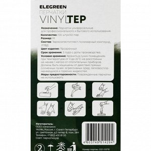 Перчатки одноразовые VINYLTEP, прозрачные, размер M, 100 шт