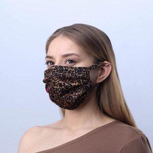 Маска текстильная «Леопард»