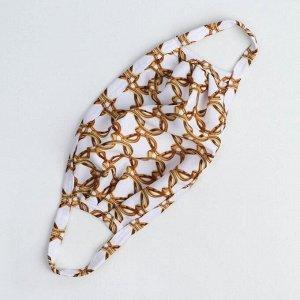Маска текстильная «Цепь золото»
