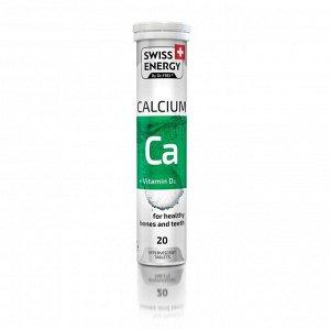 Витамины Свисс Энерджи кальциум + витамин Д3, 20 шипучих таблеток