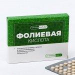 Фолиевая кислота, витамины B6 и B12, 50 таблеток по 500 мг