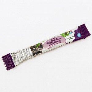 Напиток витаминизированный сухой Черноплодно-рябиновый, 20 г