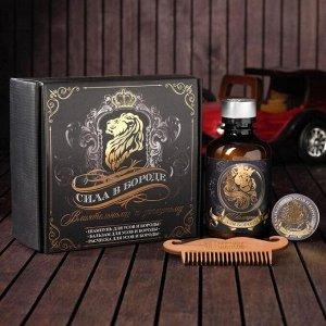 Набор шампунь, бальзам и расческа для усов и бороды «Сила в бороде», 14 х 15 см