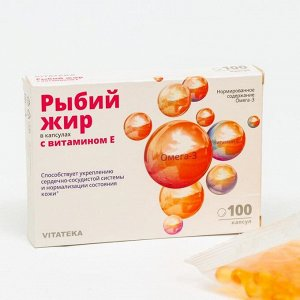 Рыбий жир с витамином E Витатека, 100 капсул по 0.37 г