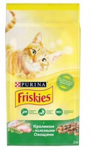 Friskies сухой корм для кошек Кролик+Овощи 2кг АКЦИЯ!