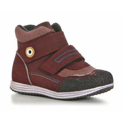 ЛЕЛЬ и ко детская - размеры от 21 до 41 — Детские ботинки - СКИДКИ — Для подростков