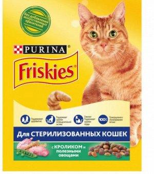 Friskies Sterilised сухой корм для стерилизованных кошек Кролик/овощи 300гр АКЦИЯ!