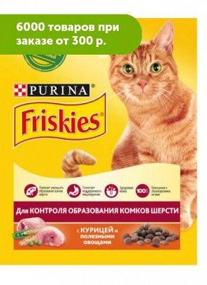 Friskies сухой корм для кошек профилактика Комочков шерсти Курица+Овощи 1,5кг