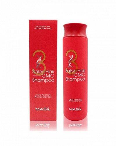 Корейская косметика! Большая распродажа — Masil — Для волос