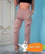 Спортивные штаны арт. 1222. Кофе с молоком