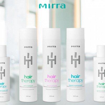 Новая коллекция губных помад CELEBRITY от MIRRA — Hair therapy