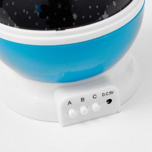 """Ночник-проектор """"Звёздное небо"""". вращение. (4ААА или USB) голубой 12*10 см"""