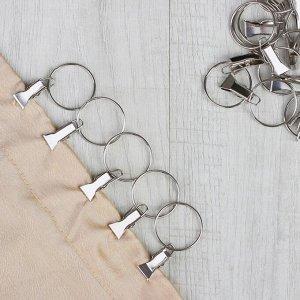 Кольцо для карниза. с зажимом. d = 30/33 мм. 20 шт. цвет серебряный