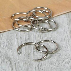Кольцо для карниза. d = 28/33 мм. 10 шт. цвет серебряный